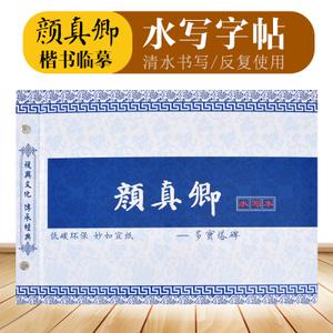 chanyi/创易 CY3551
