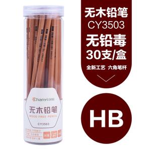 chanyi/创易 CY3500-CY3501-HB