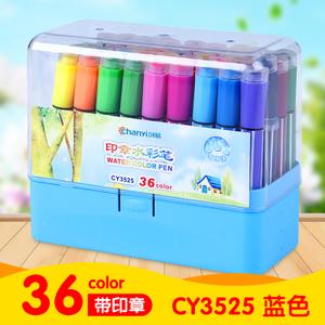 chanyi/创易 36