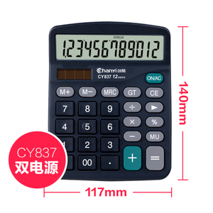 chanyi/创易 CY837-837