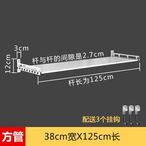 JIGA/绩家 38cm125cm