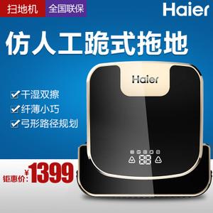 Haier/海尔 TAB-X3B