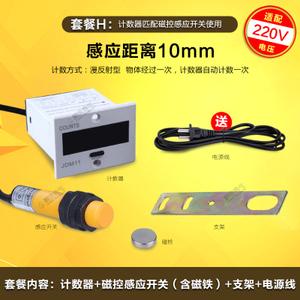 OMKQN 220V10mm