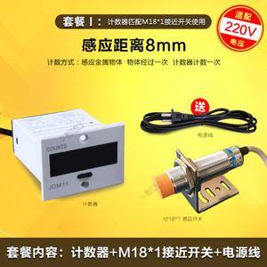 OMKQN 220V8mm