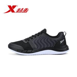 XTEP/特步 983219520262
