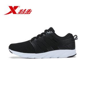 XTEP/特步 983218116397
