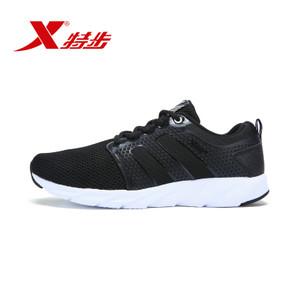 XTEP/特步 983219116512