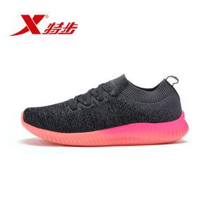 XTEP/特步 983218116359
