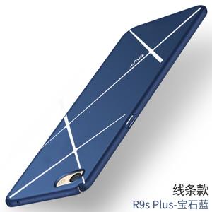 bluecase/蓝壳 R9splus