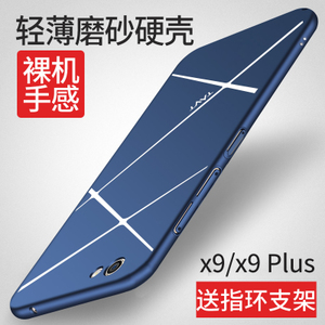 bluecase/蓝壳 VIVOX9