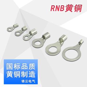JIN CLOUDCN RNB1.25-10