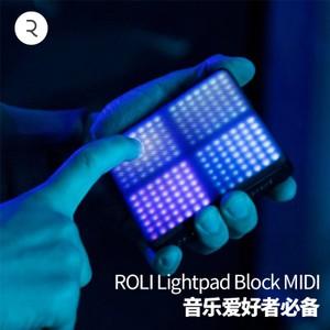 Twelve South ROLI-Lightpad-Block-MIDI
