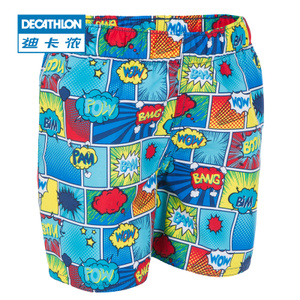 Decathlon/迪卡侬 8388671-BOOM