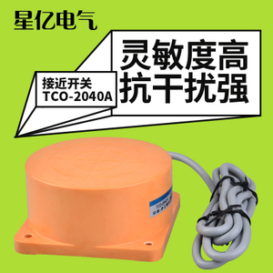 OMKQN TCO2040A