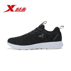 XTEP/特步 983219116275