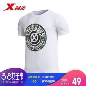 XTEP/特步 883229019103