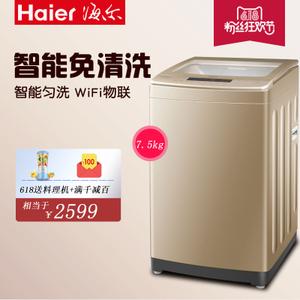 Haier/海尔 EMB75F5GU1