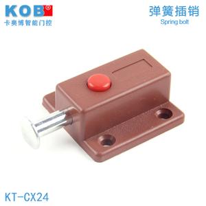 KOB KT-CX24