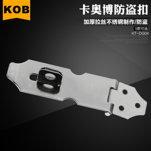 KOB KT-DG04-2