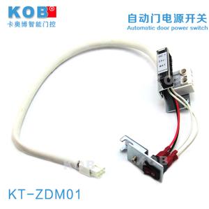 KOB KT-ZDM01