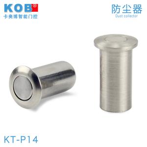 KOB KT-CX88