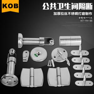 KOB KT-YH-86