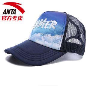 ANTA/安踏 19728252