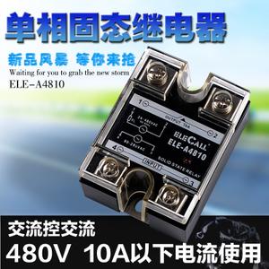 ELECALL ELE-A4810