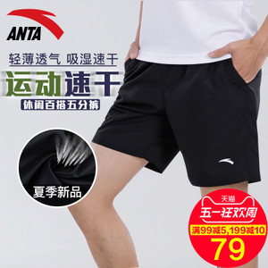 ANTA/安踏 95727301