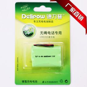Delipow/德力普 3.6VAAA800