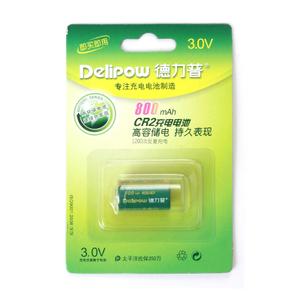 Delipow/德力普 CR2800