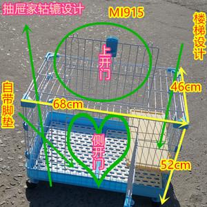 Pets time/派特斯 mi915684652cm