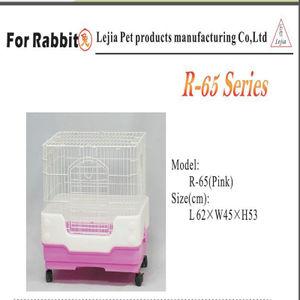 Pets time/派特斯 LJ-rabbit