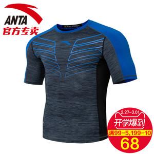 ANTA/安踏 15727149