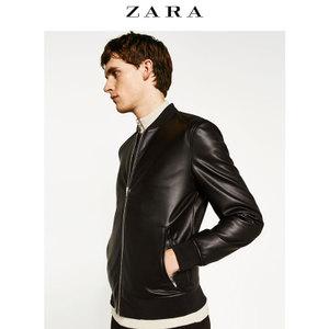 ZARA 08338350800-22