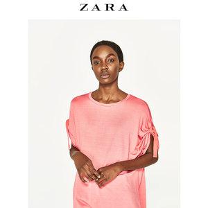 ZARA 05584026645-22