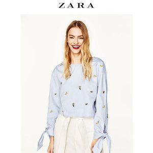 ZARA 05188021403-22