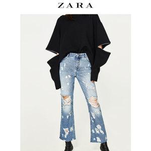 ZARA 05252083400-22