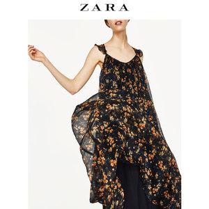 ZARA 02397184056-22