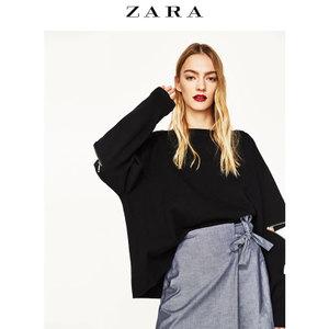 ZARA 03564021400-22
