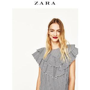 ZARA 08566050800-22