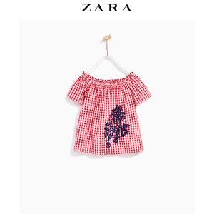 ZARA 05770608600-22