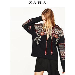 ZARA 06895059800-22