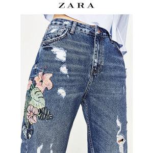 ZARA 06688012400-22