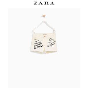 ZARA 04406615251-22