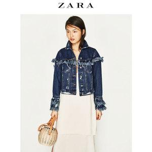 ZARA 09123090401-22
