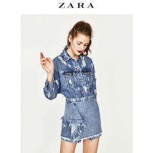 ZARA 09374004400-22