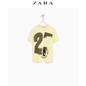 ZARA 05643664306-22