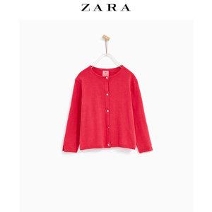ZARA 05561600630-22