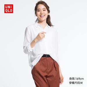 Uniqlo/优衣库 UQ173273500